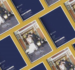 <span>Weddings and Civil Partnerships guide</span><i>→</i>